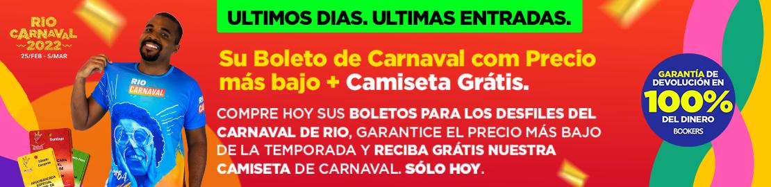 Compre Ahora sus Entradas para el Carnaval de Rio.
